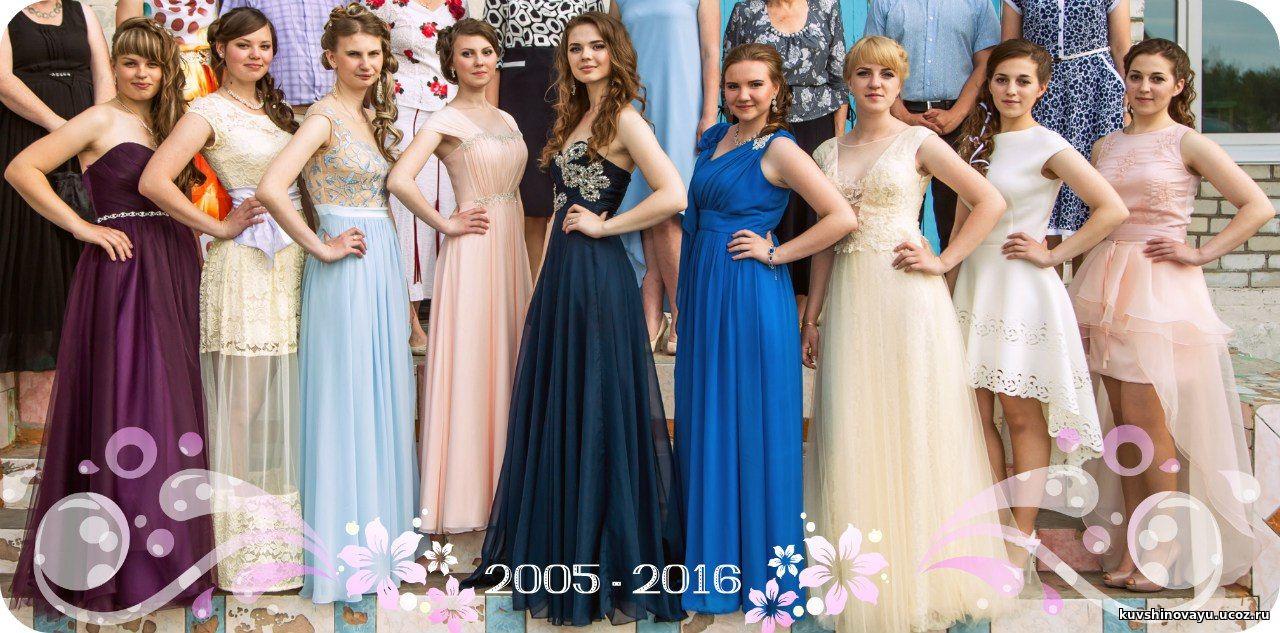 Определена дата выпускных вечеров в школах Казахстана